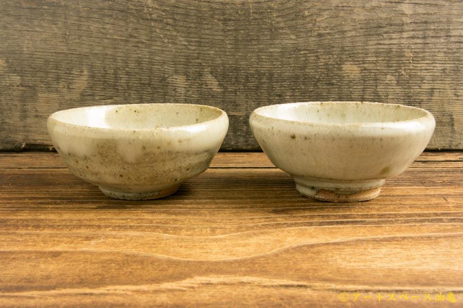 画像2: 寺村光輔「藁灰釉 ぐい呑(薪)」