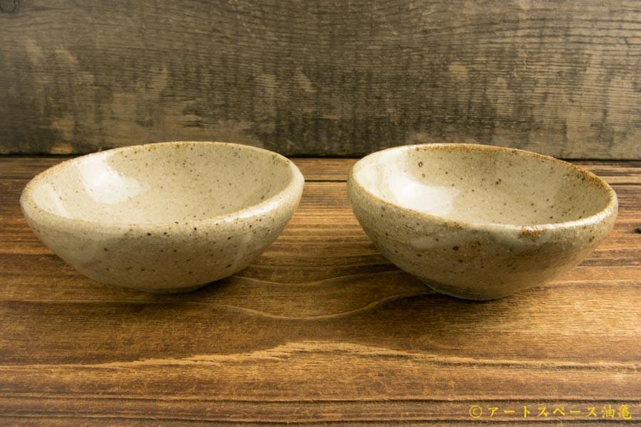 画像1: 寺村光輔「並白釉 ぐい呑(薪)」