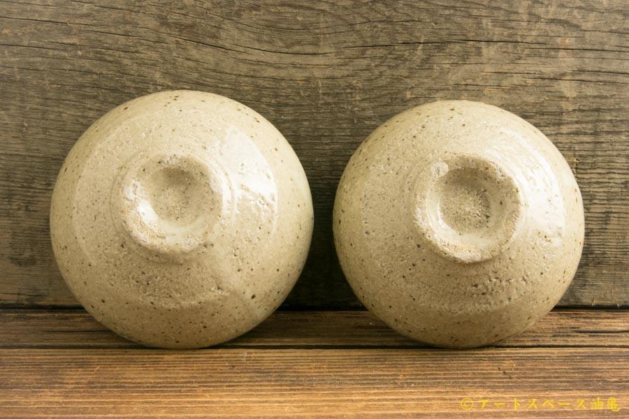 画像4: 寺村光輔「並白釉 ぐい呑(薪)」