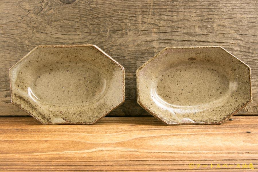 画像1: 寺村光輔「長石釉 オクトゴナル (小)」