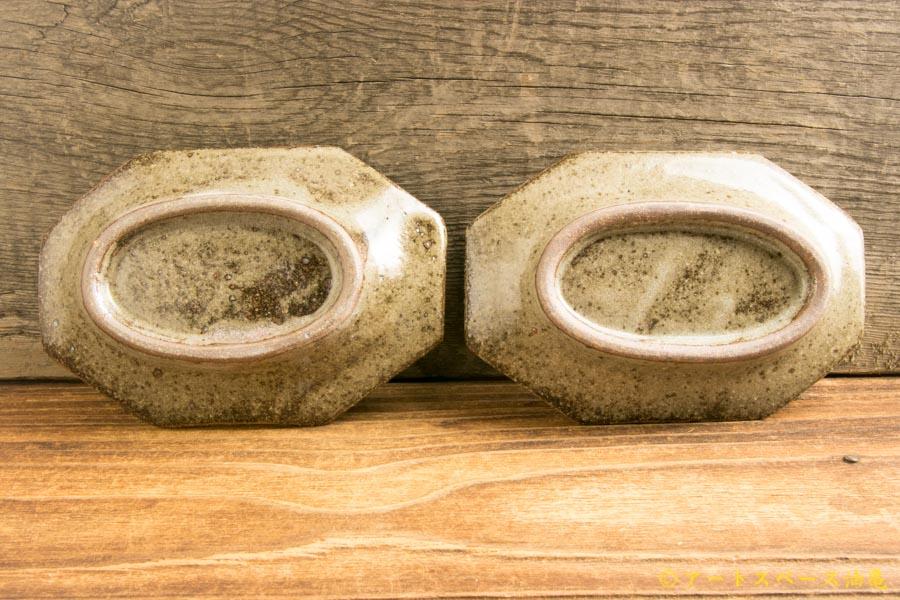 画像3: 寺村光輔「長石釉 オクトゴナル (小)」