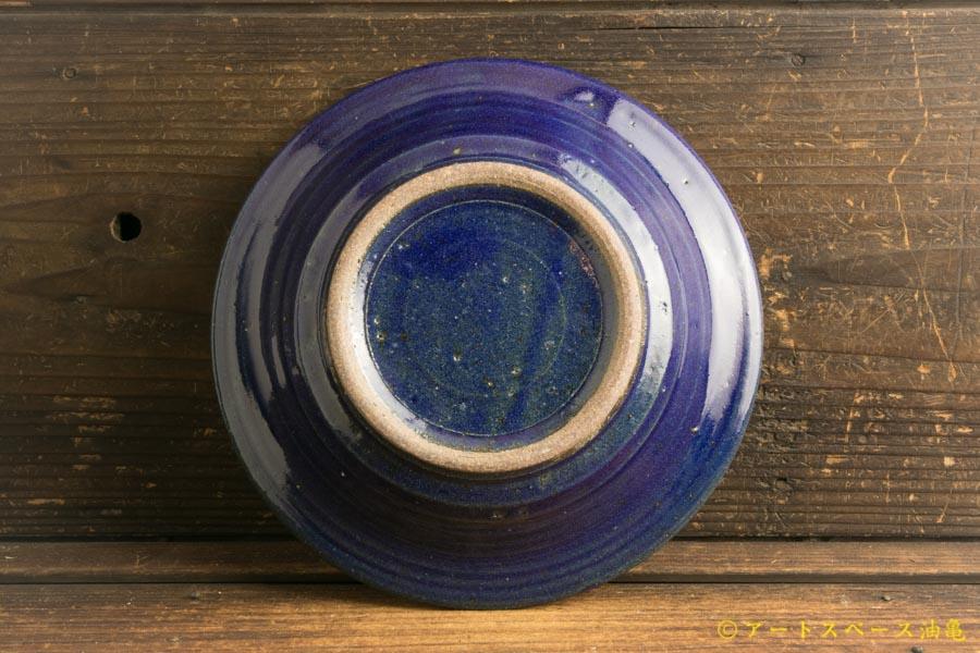 画像3: 寺村光輔「瑠璃釉 7寸リム浅鉢」
