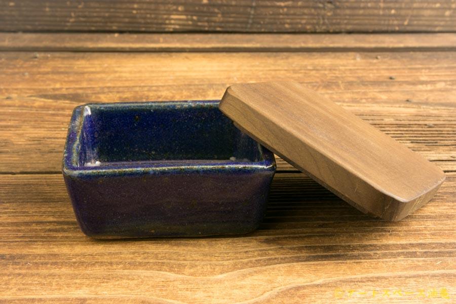 画像1: 寺村光輔「瑠璃釉 蓋物」