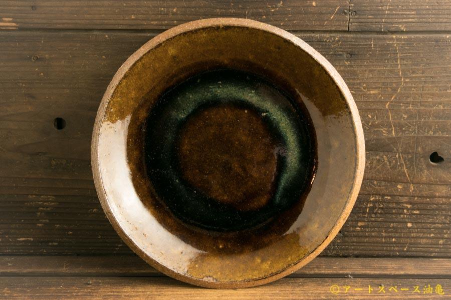 画像1: 寺村光輔「飴釉 8寸丸皿(薪)」