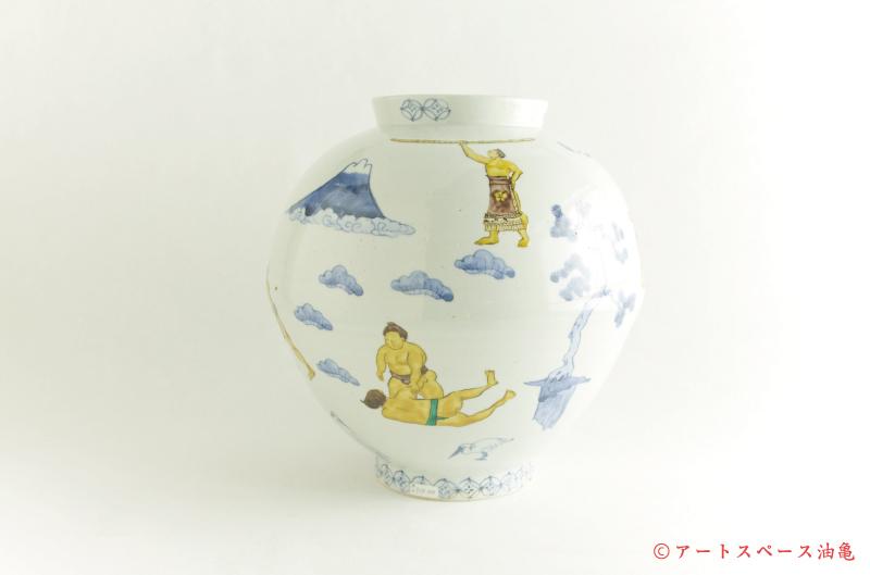 画像4: 工房あめつち 九谷「色絵力士壺」