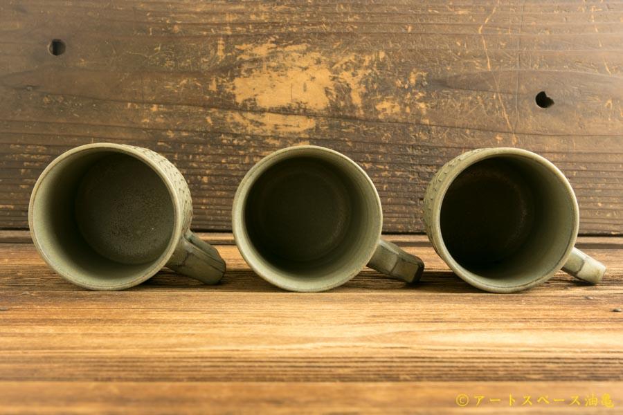 画像3: 安藤大悟「アボカド マグカップ筒 シノギ」