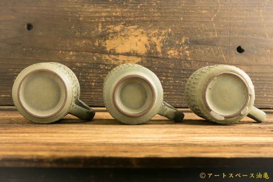 画像4: 安藤大悟「アボカド マグカップ筒 シノギ」