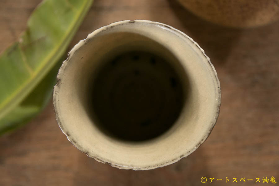 画像4: 安藤大悟 カトラリースタンド【イチゴ葉】