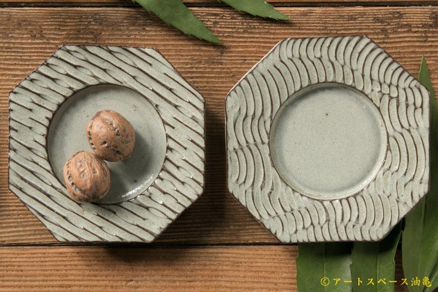 画像1: 安藤大悟 八角豆皿【フラガリアメロウ】