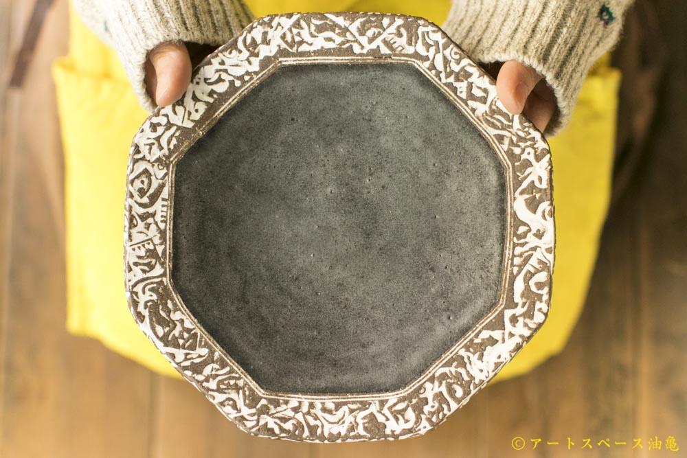 画像1: 肥後博己「印花紋八角皿」