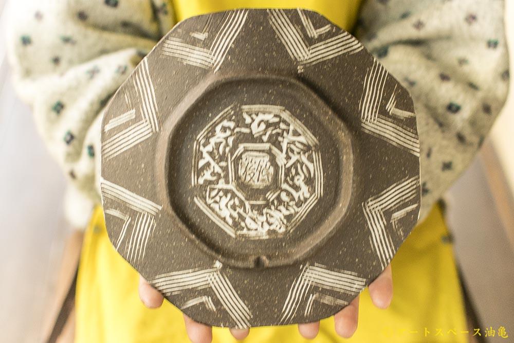 画像4: 肥後博己「印花紋八角皿」