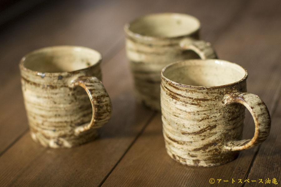 画像2: 工藤和彦「白樺刷毛目マグカップ」