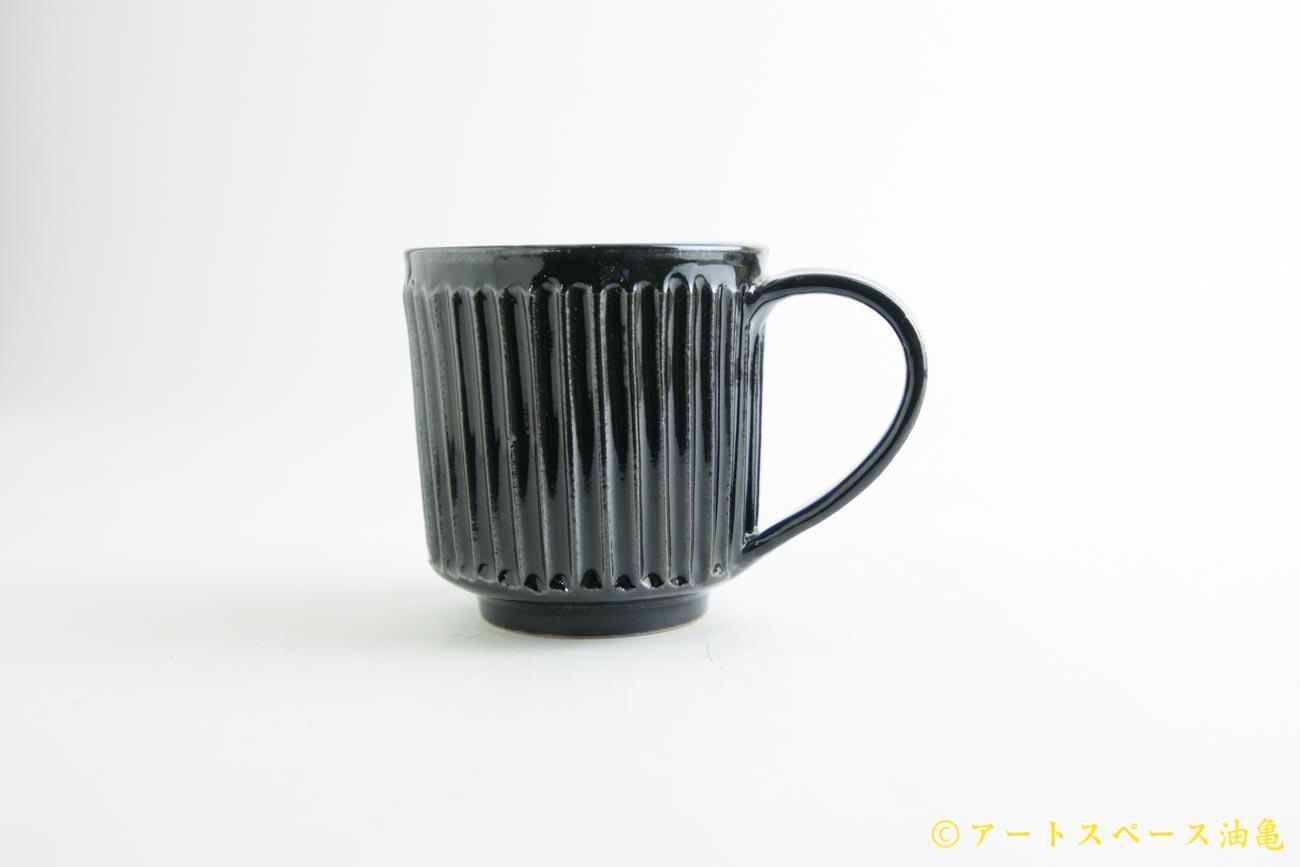 画像1: 遠山貴弘「マグカップ」黒