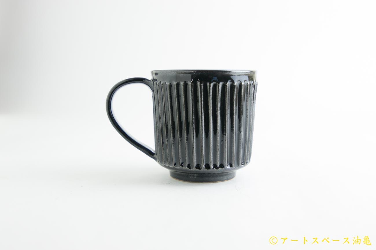 画像2: 遠山貴弘「マグカップ」黒
