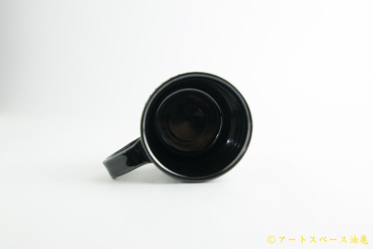 画像3: 遠山貴弘「マグカップ」黒
