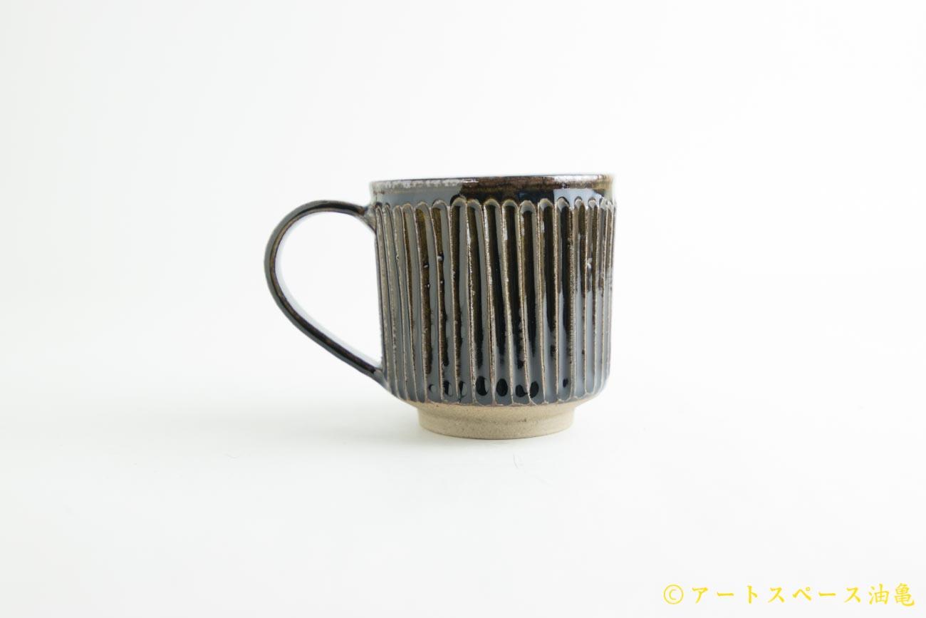 画像2: 遠山貴弘「マグカップ」飴