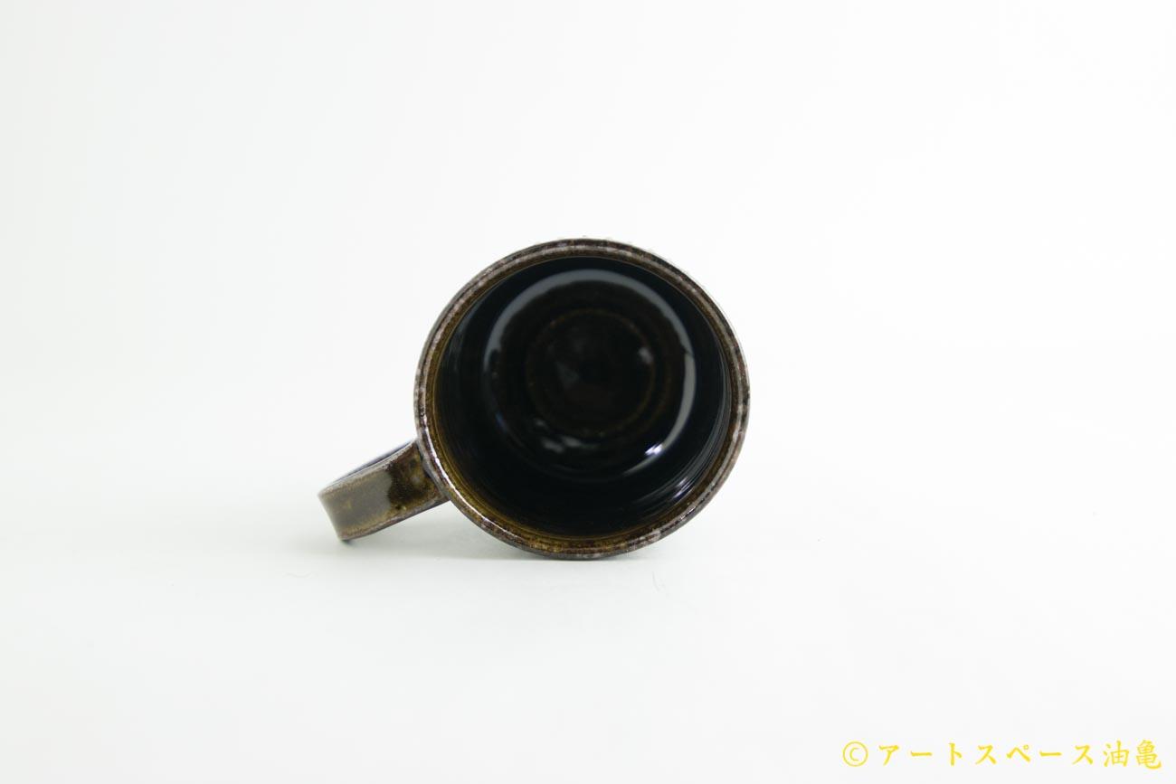 画像3: 遠山貴弘「マグカップ」飴