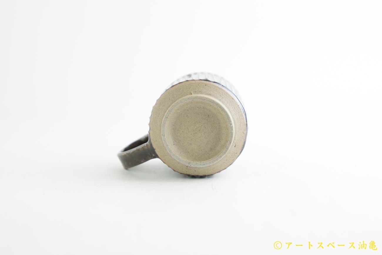 画像4: 遠山貴弘「マグカップ」飴