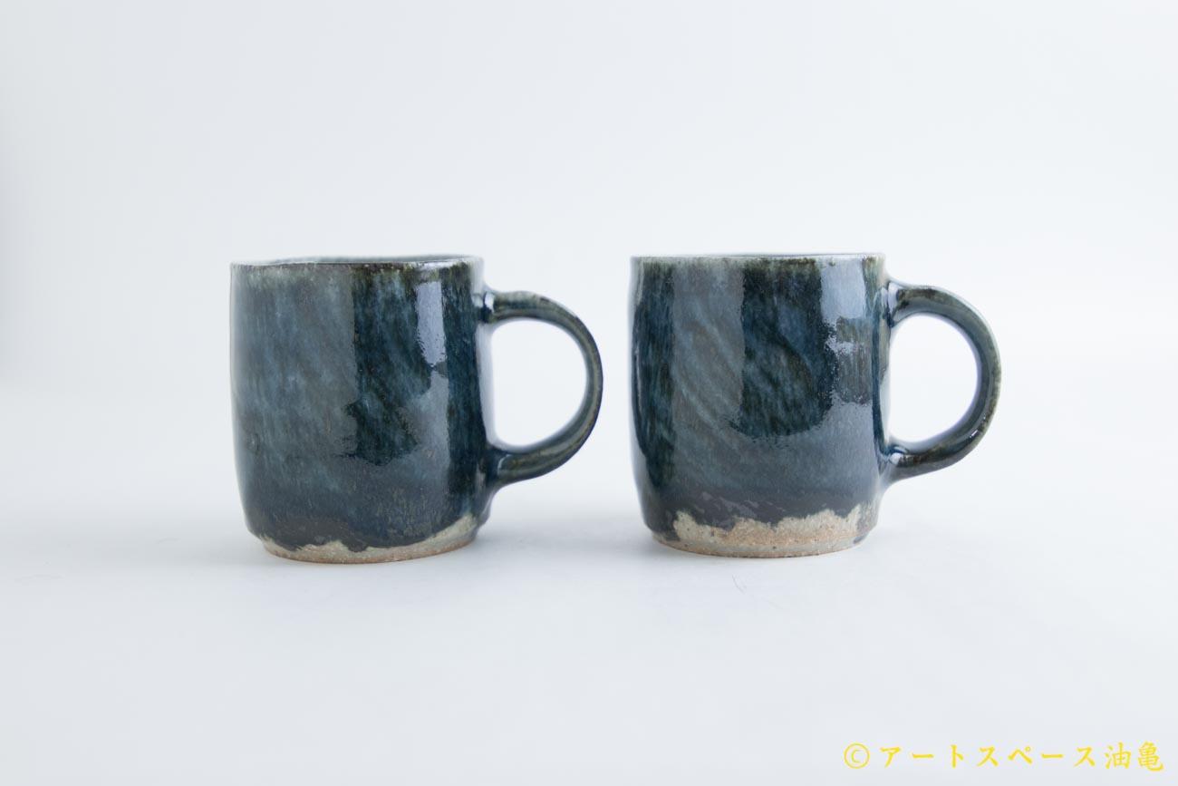 画像2: 山本泰三「灰青文 マグカップ」