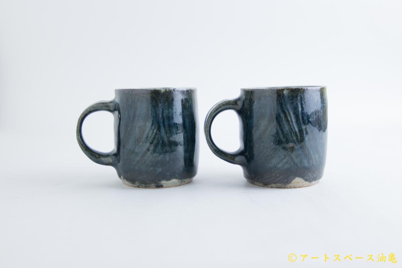 画像1: 山本泰三「灰青文 マグカップ」