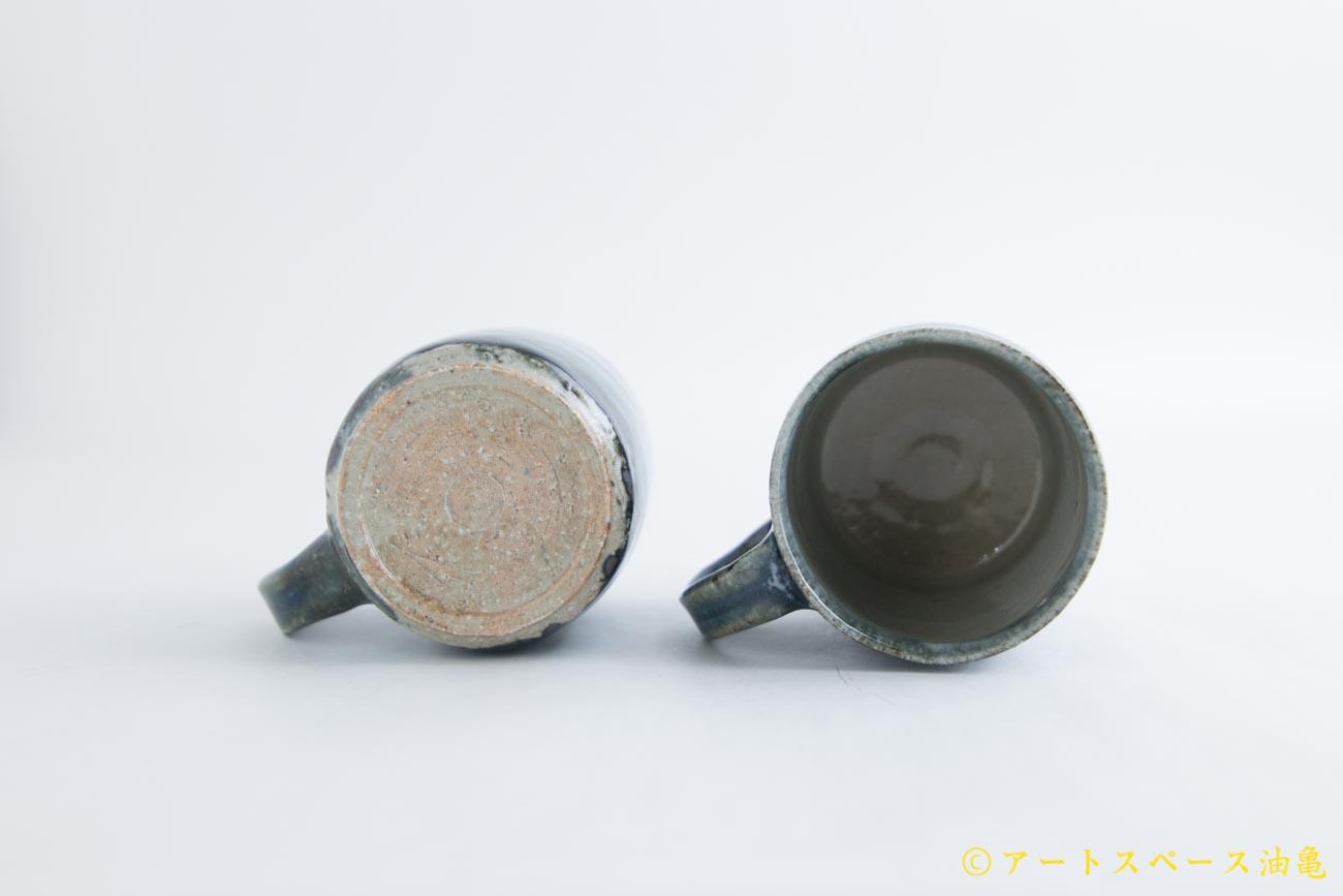 画像3: 山本泰三「灰青文 マグカップ」