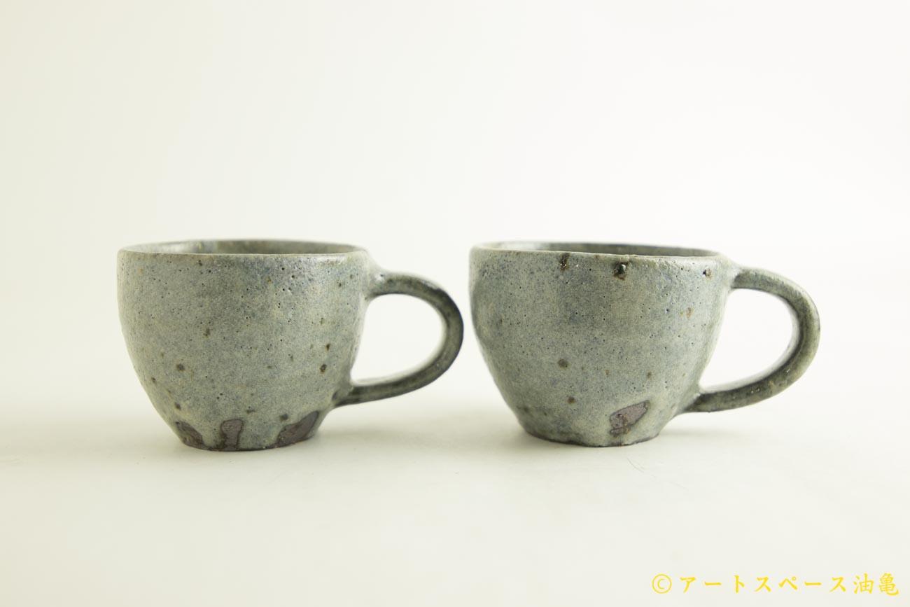 画像1: 工藤和彦「オホーツク渚滑釉カップ(A)」