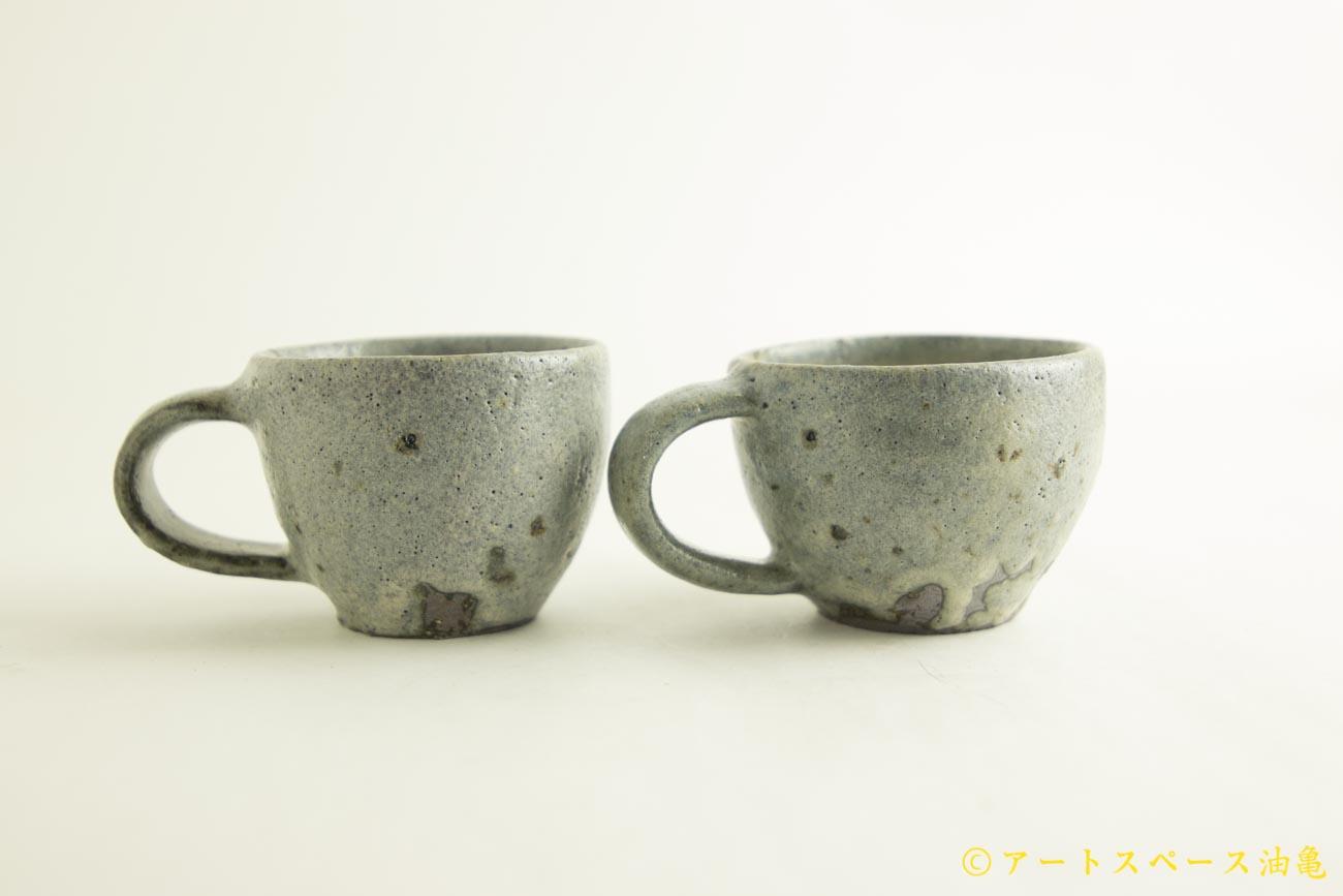 画像2: 工藤和彦「オホーツク渚滑釉カップ(A)」