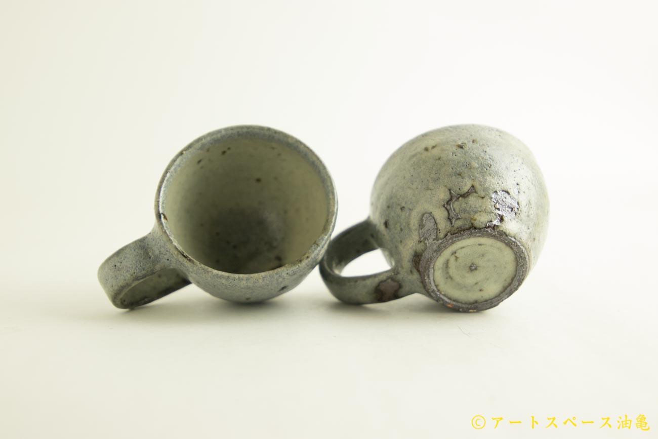 画像3: 工藤和彦「オホーツク渚滑釉カップ(A)」