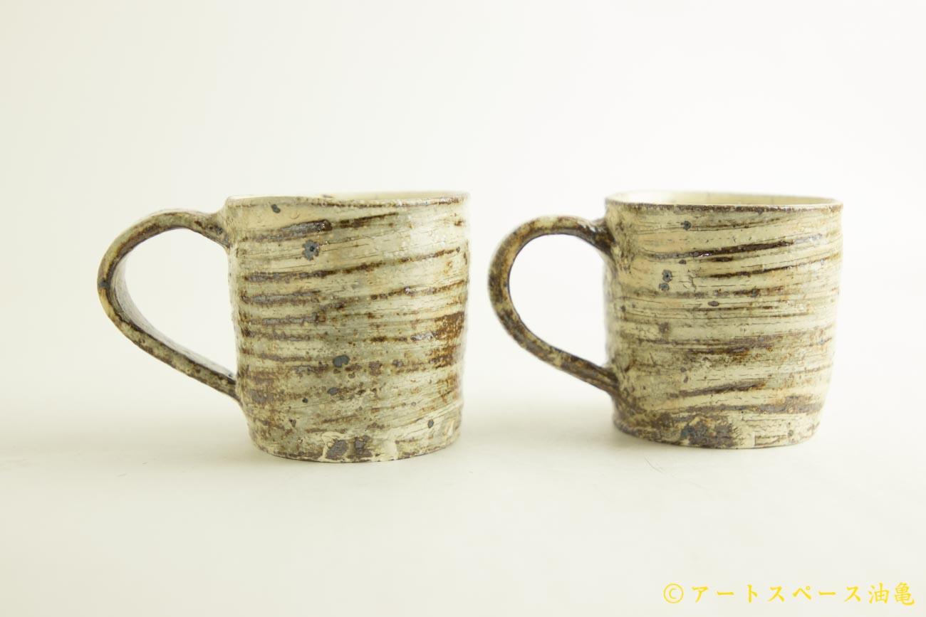画像4: 工藤和彦「白樺刷毛目マグカップ」