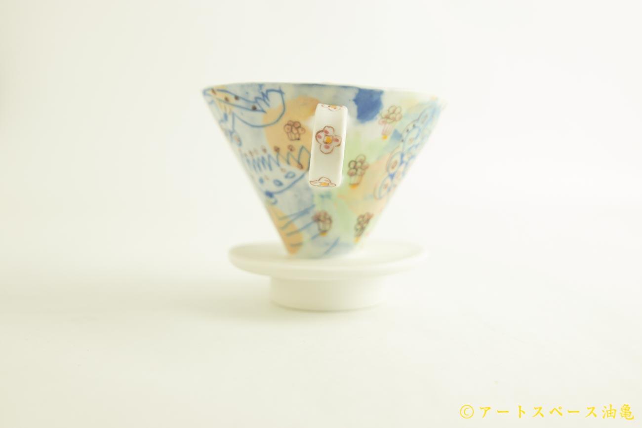 画像3: 浜坂尚子「カラフルドリッパー」