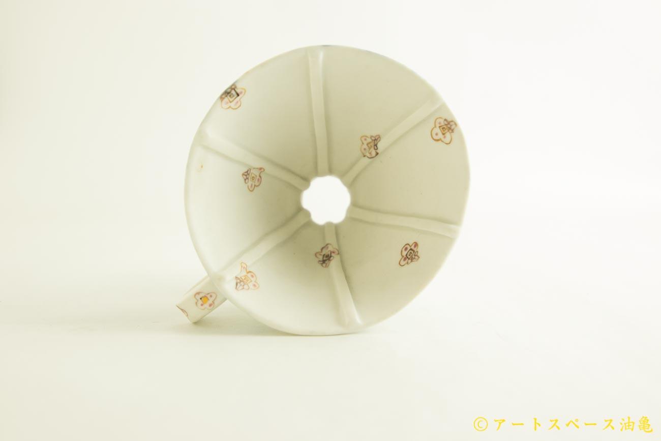 画像4: 浜坂尚子「カラフルドリッパー」