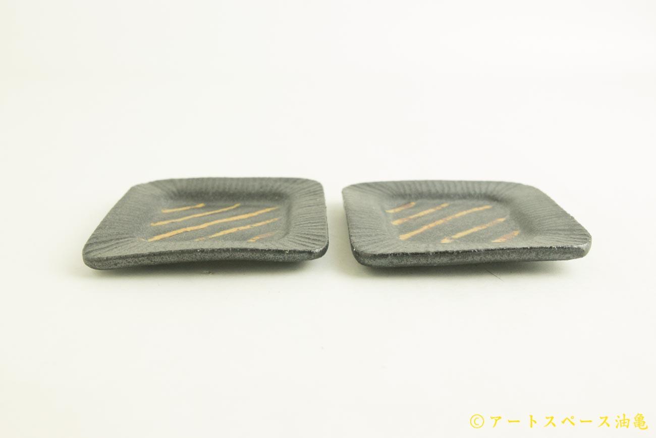 画像3: 江口香澄「黒 四角豆皿」