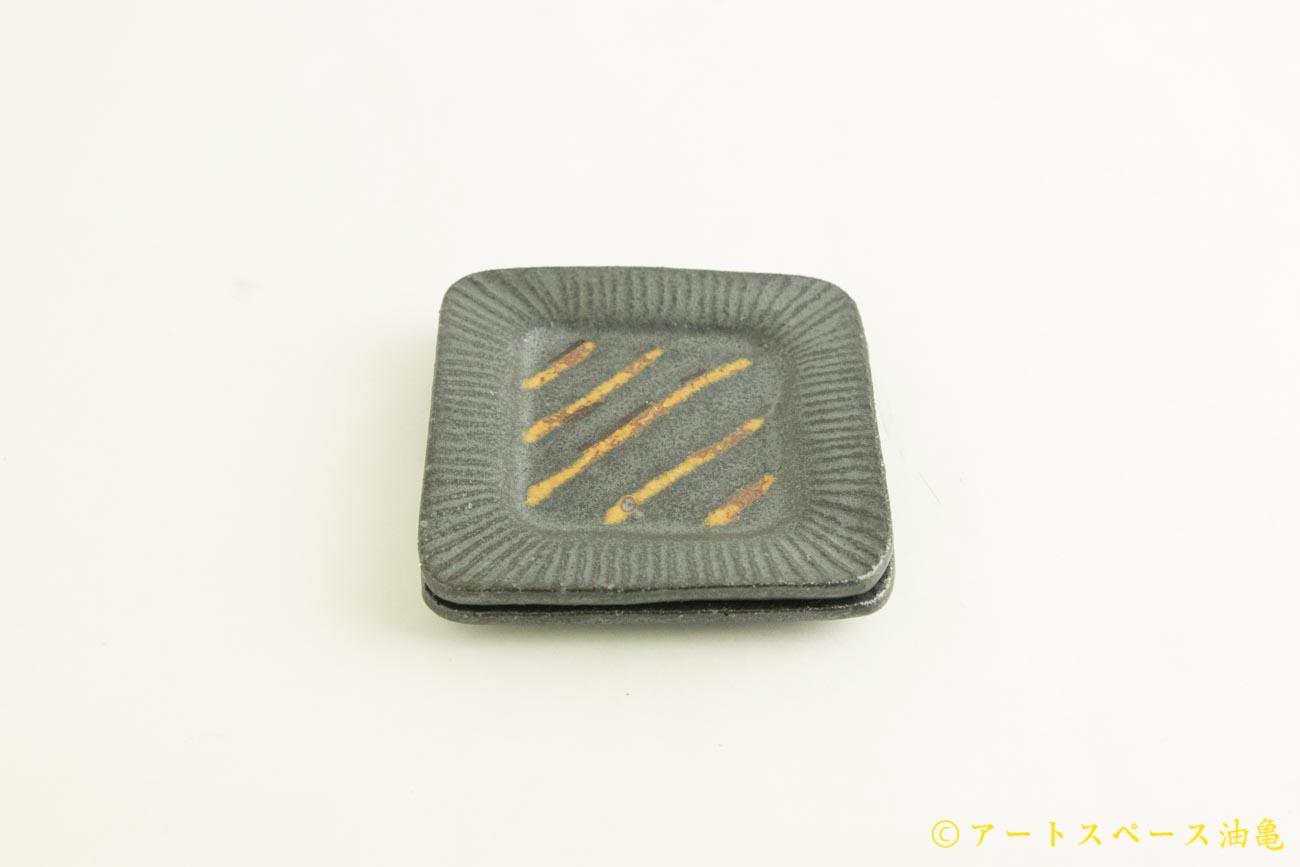 画像4: 江口香澄「黒 四角豆皿」