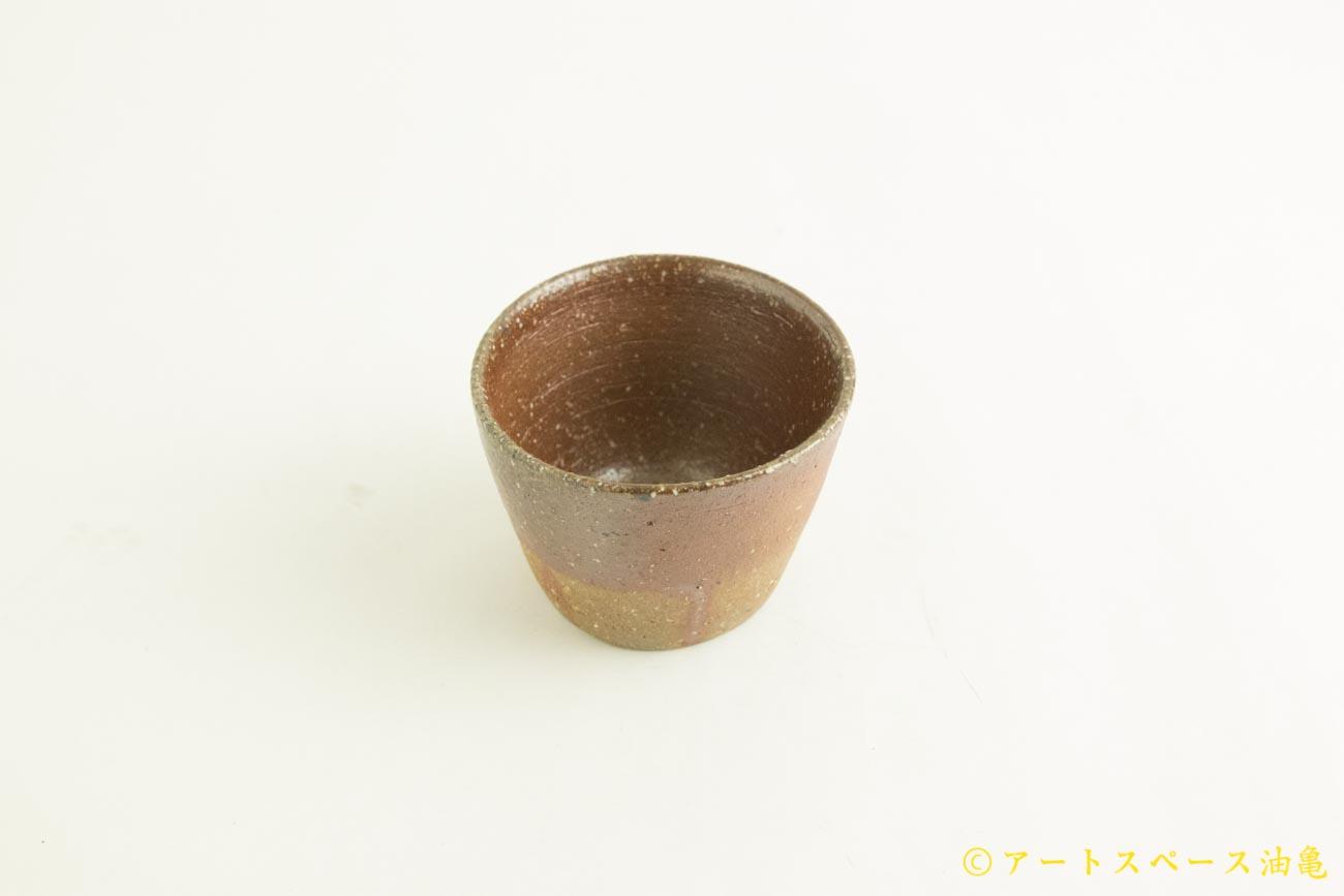 画像1: 細川敬弘 「備前 蕎麦猪口」