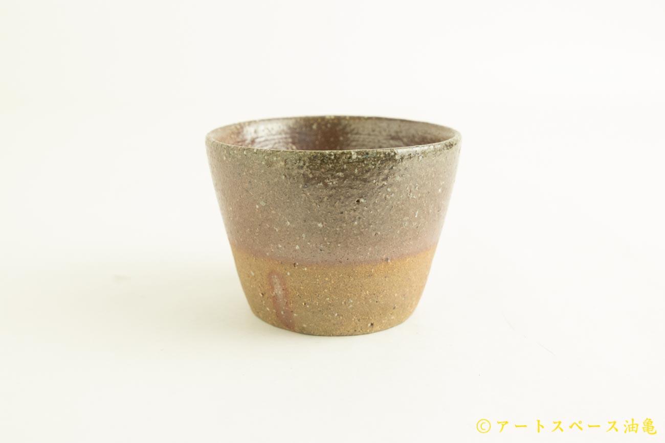画像3: 細川敬弘 「備前 蕎麦猪口」