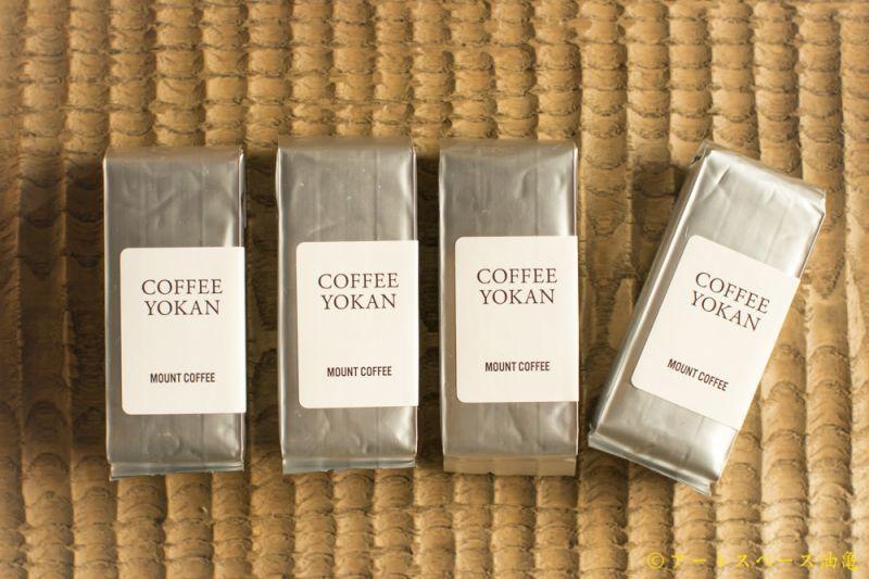 画像2: MOUNT COFFEE「珈琲羊羹(コーヒーようかん) 」