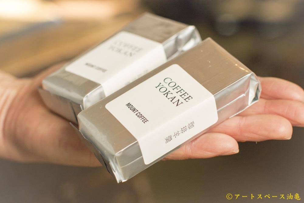 画像1: MOUNT COFFEE「珈琲羊羹(コーヒーようかん) 」