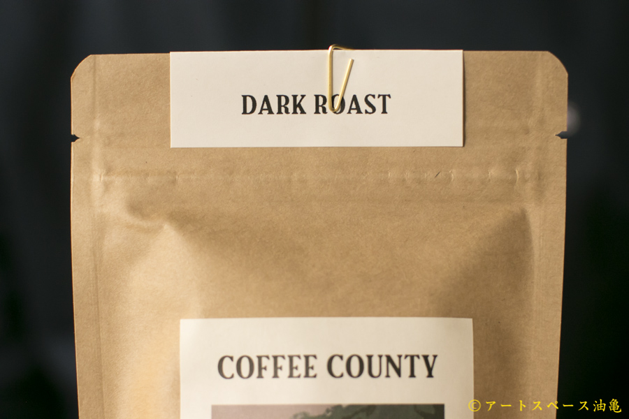 画像2: COFFEE COUNTY「HONDURAS Finca Cruz Grande Dark Roast」珈琲豆100g