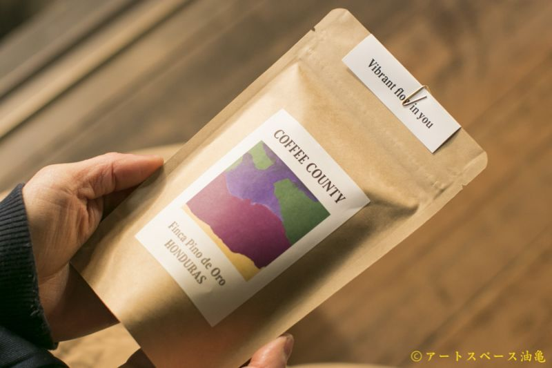 画像1: COFFEE COUNTY「HONDURAS Finca Pino de Oro」珈琲豆100g
