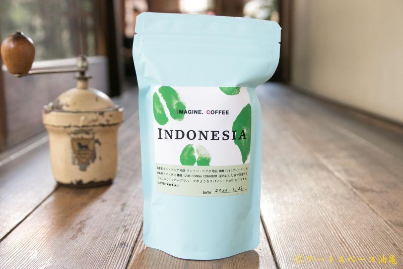 画像2: IMAGINE.COFFEE「INDONESIA(インドネシア)」珈琲豆100g