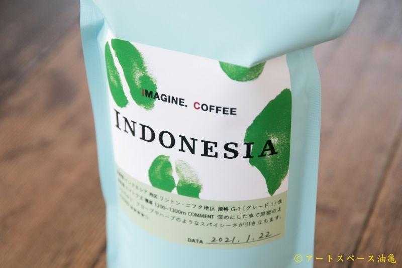画像1: IMAGINE.COFFEE「INDONESIA(インドネシア)」珈琲豆100g
