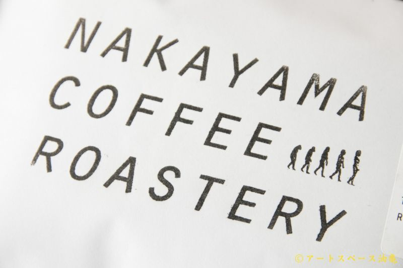 画像4: NAKAYAMA COFFEE ROASTERY「KENYA/KIANDU(ケニア・キアンドゥ シティーロースト)」珈琲豆100g