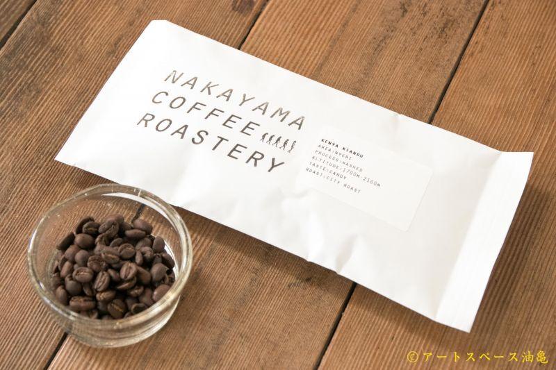 画像2: NAKAYAMA COFFEE ROASTERY「KENYA/KIANDU(ケニア・キアンドゥ シティーロースト)」珈琲豆100g