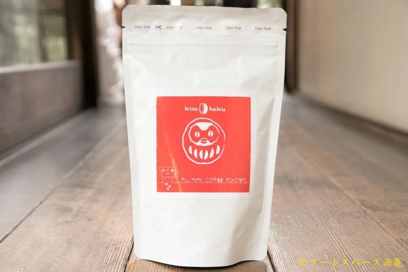画像1: フジヤマコーヒーロースターズ「インド 紅白珈琲〜七転八起〜」珈琲豆100g