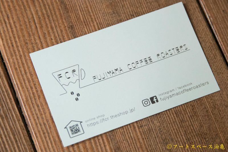 画像3: フジヤマコーヒーロースターズ「インド 紅白珈琲〜七転八起〜」珈琲豆100g