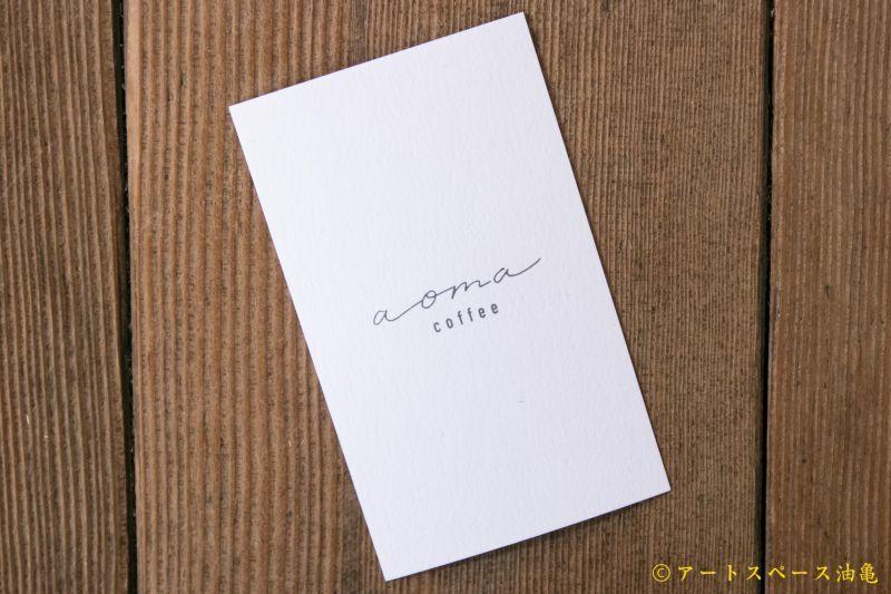 画像3: aoma coffee「KARAMO Natural / Ethiopia(エチオピア)」珈琲豆100g