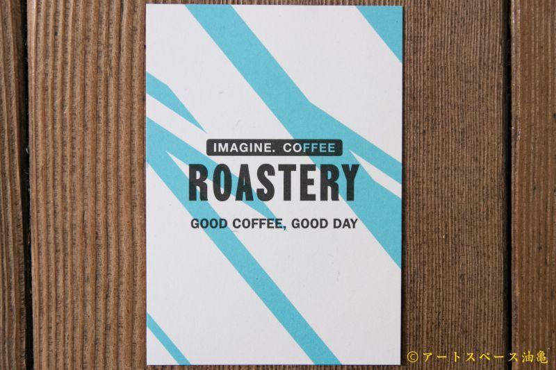 画像3: IMAGINE.COFFEE「INDONESIA(インドネシア)」珈琲豆100g