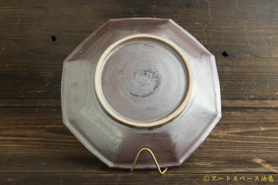 画像3: 遠山貴弘「八角深鉢 藁白」