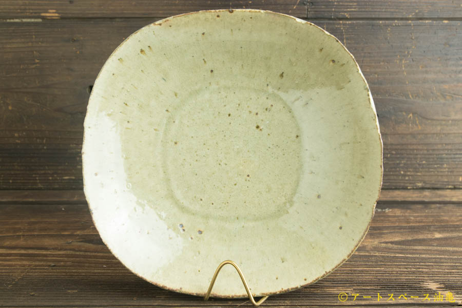 画像2: 日高伸治「方円鉢」