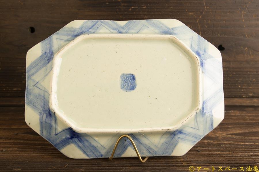 画像3: 肥後博己「印花紋隅切平鉢」